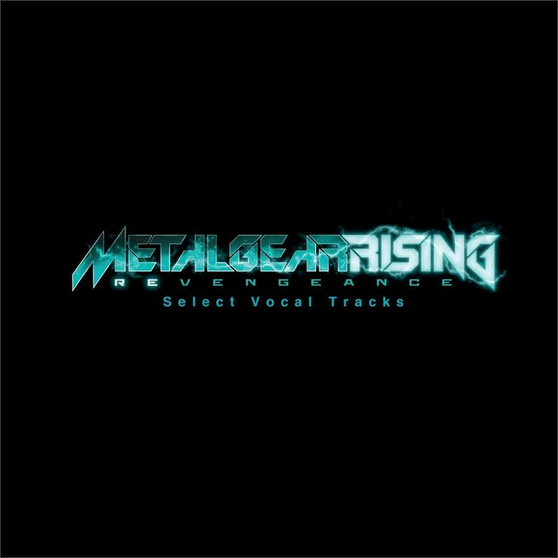 Various - Metal Gear