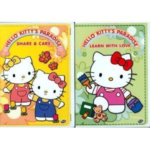 Hello Kitty S Paradise Double Pack 2 Laura Summer Dvd