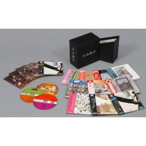 Led Zeppelin Definitive Collection Box Set Mini Lp